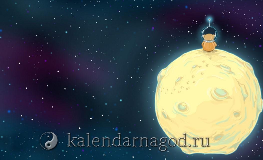 Лунный календарь на декабрь 2019: благоприятные дни, фазы Луны