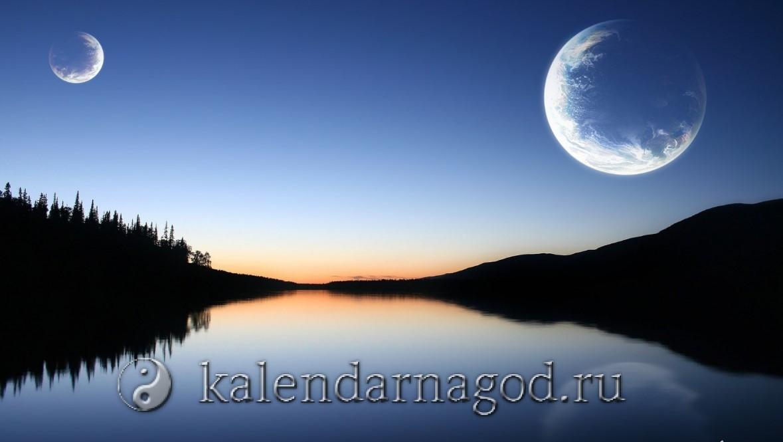 знакомство в 12 лунные сутки