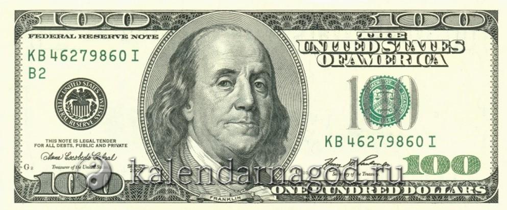 Деньги! Лунный денежный календарь на июль года