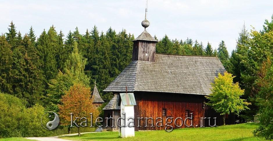 Церковный православный календарь на август а