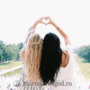 Lunnyj-kalendar-strizhek-na-aprel-2019-goda (11)