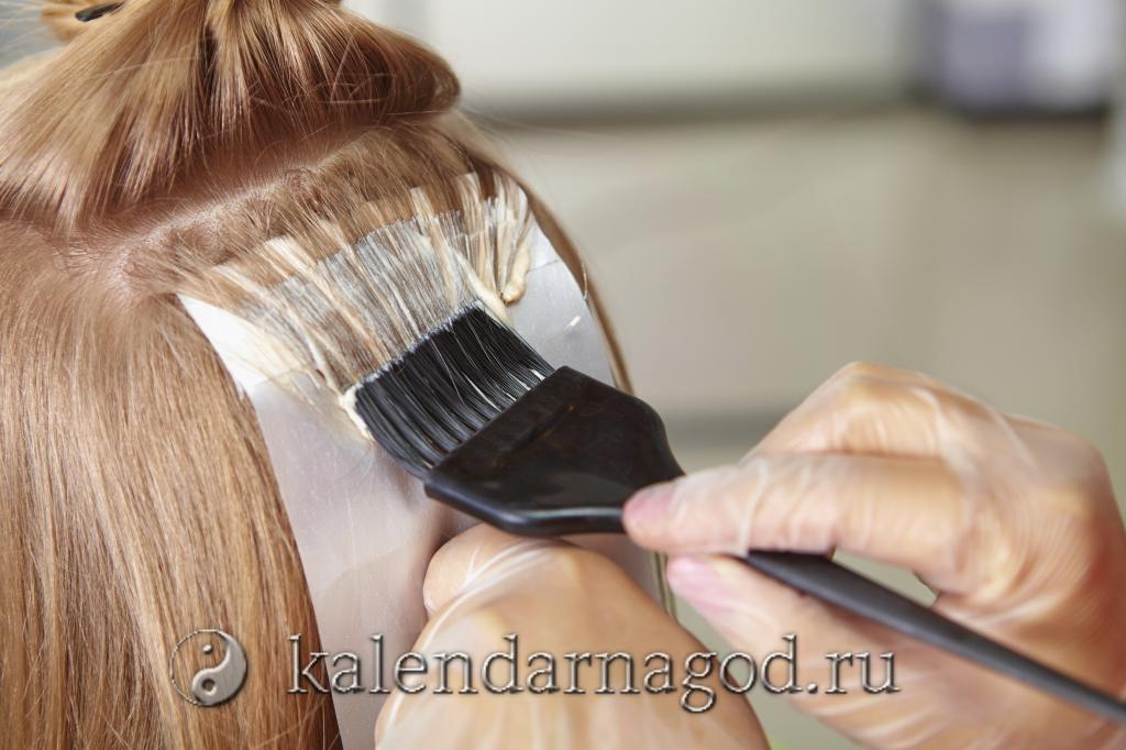 Лунный календарь окрашивания волос в марте 2022 года