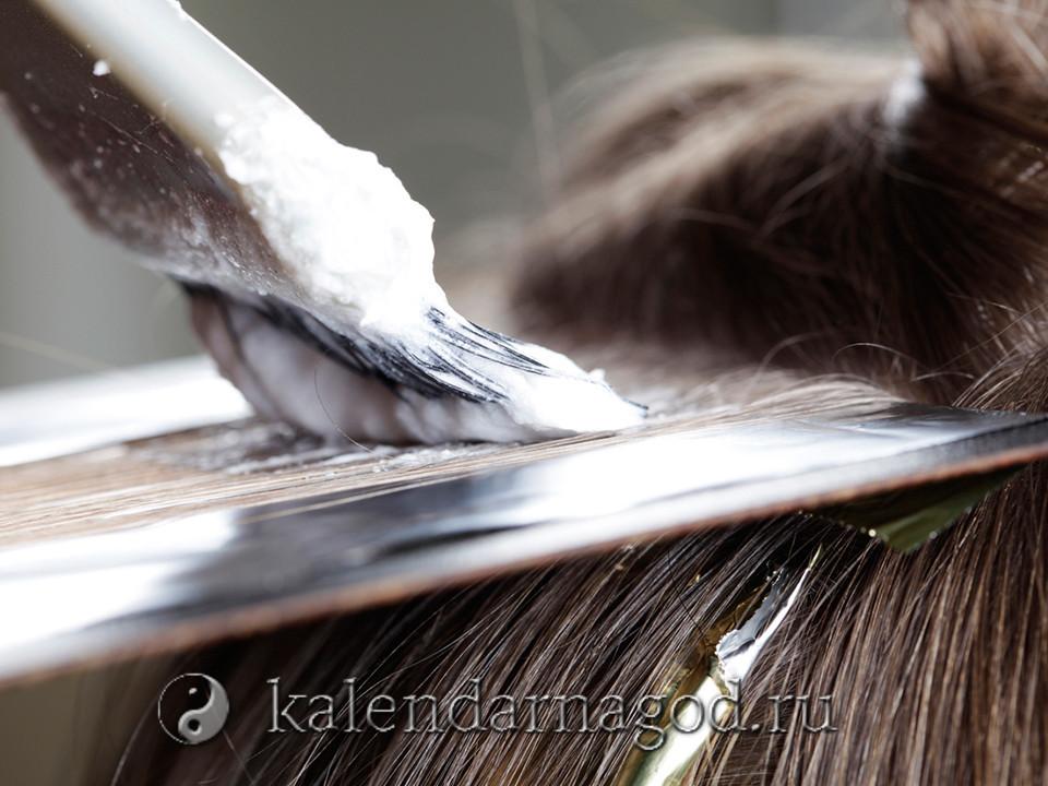 Лунный календарь окрашивания волос