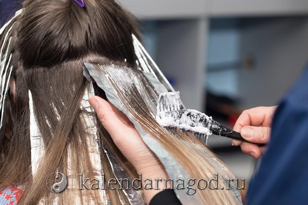 Лунный календарь окрашивания волос в феврале 2022 года