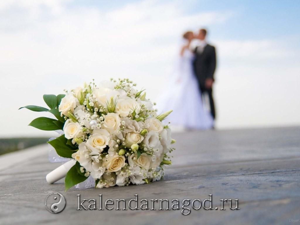 Благоприятные дни для свадьбы в октябре 2021 года