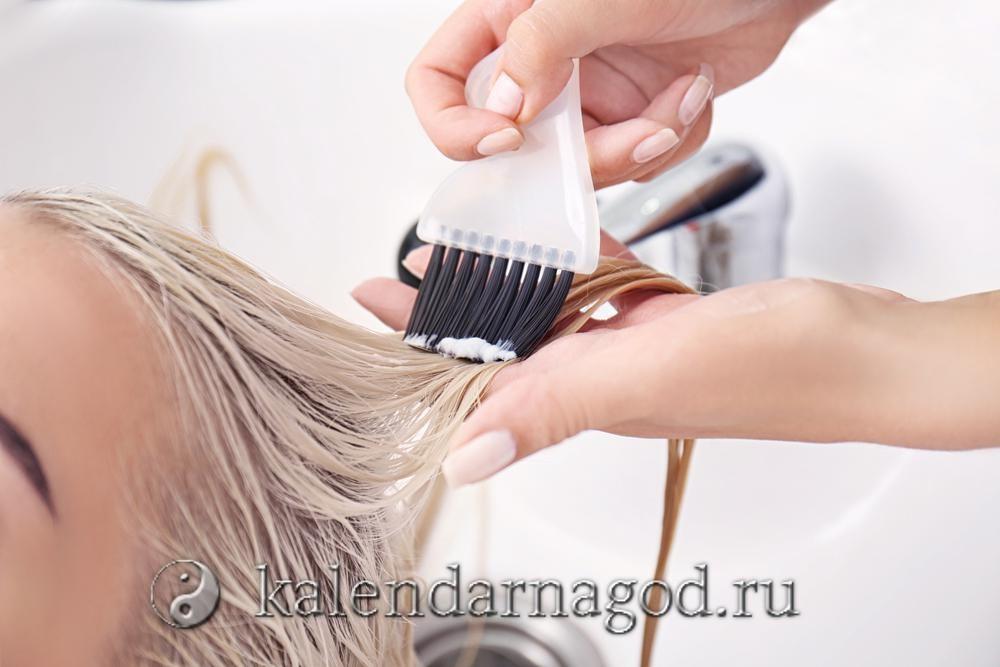 Лунный календарь окрашивания волос в декабре 2021 года