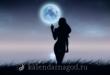 Девушка под луной