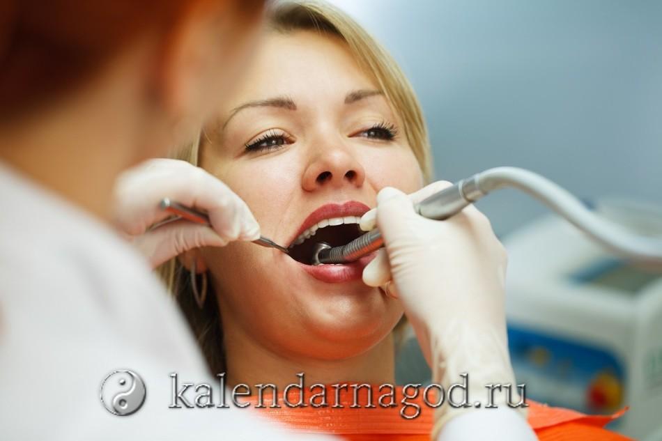 Благоприятные дни для лечения зубов в сентябре 2021 года